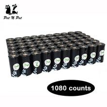Petnpet犬船尾バッグ地球にやさしい900/1080カウント60/56ロール10/12ミクロン大黒猫ごみ袋無香料ごみバッグ