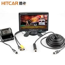 Conector de tomada 4 pinos 12v 24v, monitor hd de 7 polegadas, visão noturna retrovisor, kit de estacionamento para caminhão automotivo