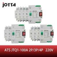 ATS Double Commutateur de Transfert Automatique De Puissance JTQ1-100A 2 P/3 P/4 P Disjoncteur MCB AC 230V Ménage 35mm Rail D'installation