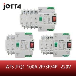 Image 1 - ATS Dual Power Automatic Transfer Switch JTQ1 100A 2P/3P/4P  Circuit Breaker MCB AC 230V  Household 35mm Rail Installation