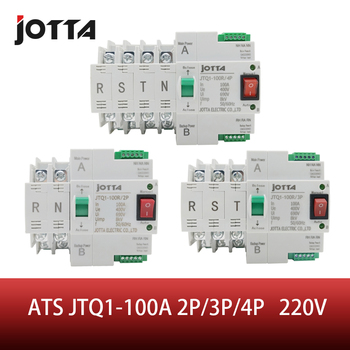 цена на ATS Dual-Power Automatic Transfer Switch JTQ1-100A 2P/3P/4P  Circuit Breaker MCB AC 230V  Household 35mm Rail Installation