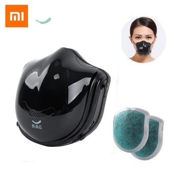 xiaomi mijia Q5Pro Mask PM2.5 Air Pollution Face Mask Breath Dustproof 4 Layer Protective Electric Mask From youpin