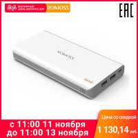 Externe Batterie Romoss Polymos 20 20000 mAh tragbare bank mobile batterie tragbare batterie