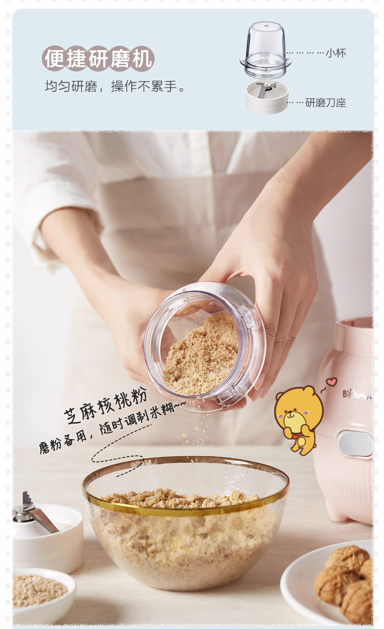 Pressed Soy Milk Cooking Machine Household Mini Small Food Bar Free Filter Baby Food Supplement Automatic Mixer 12