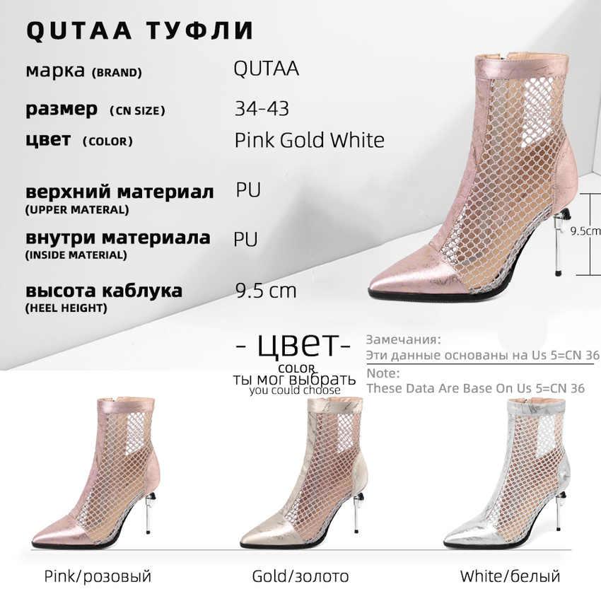 QUTAA 2020 Patchwork PU örgü nefes bayanlar ayakkabı moda sivri burun yarım çizmeler ince yüksek topuk fermuar kadın pompaları Size34-43