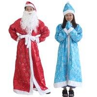 Christmas Santa Claus Costume for Women Snegurochka Costume Snow Maiden Xmas Cosplay Costume Sexy Female Christmas Dress