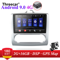9 Inch 2+16GB 2DIN Android 9.0 MP5 Radio For Ford multimedia stereo Player 2004 2011 Focus GPS 4G FM AM DSP AUX Car Radio Player