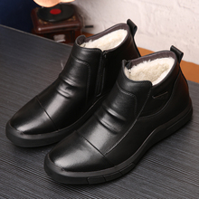 цены Men Winter Casual Shoes Solid Genuine Leather Warm Plush Slip On Lazy Loafers Soft Solid Shallow Man Office Work Shoes %6025