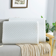 Подушка для сна, пена с эффектом памяти, эргономичная Ортопедическая подушка для шеи и сна, подушка для головы 50x30 см