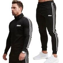 Новая брендовая одежда мужские повседневные толстовки пуловер