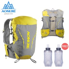 Amarelo aonijie 18l ultraleve ao ar livre colete hidratação mochila pacote saco de bexiga de água macia balão c9104 maratona corrida