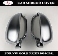 Matt silver Rearview Mirror Cover Replace Caps Shell For VW GOLF 5 V MK5 GTI Jetta Passat B5.5 B6 EOS Sharan Superb Side Wing