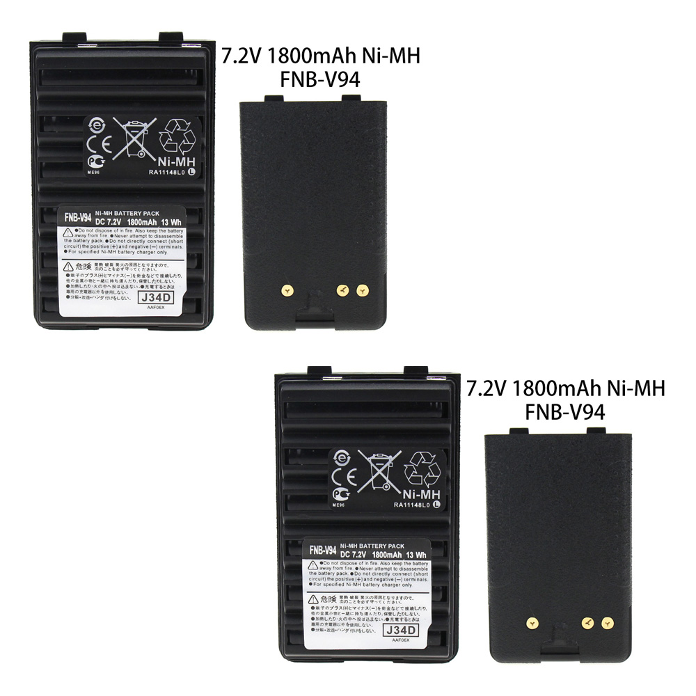 2X FNB-V94  7.2V 1800mAh Ni-MH Replacement Battery  For Two Way Radio Yaesu Vertex VX-410 VX-420 VX-420A VX-160 FT-60R FT-270