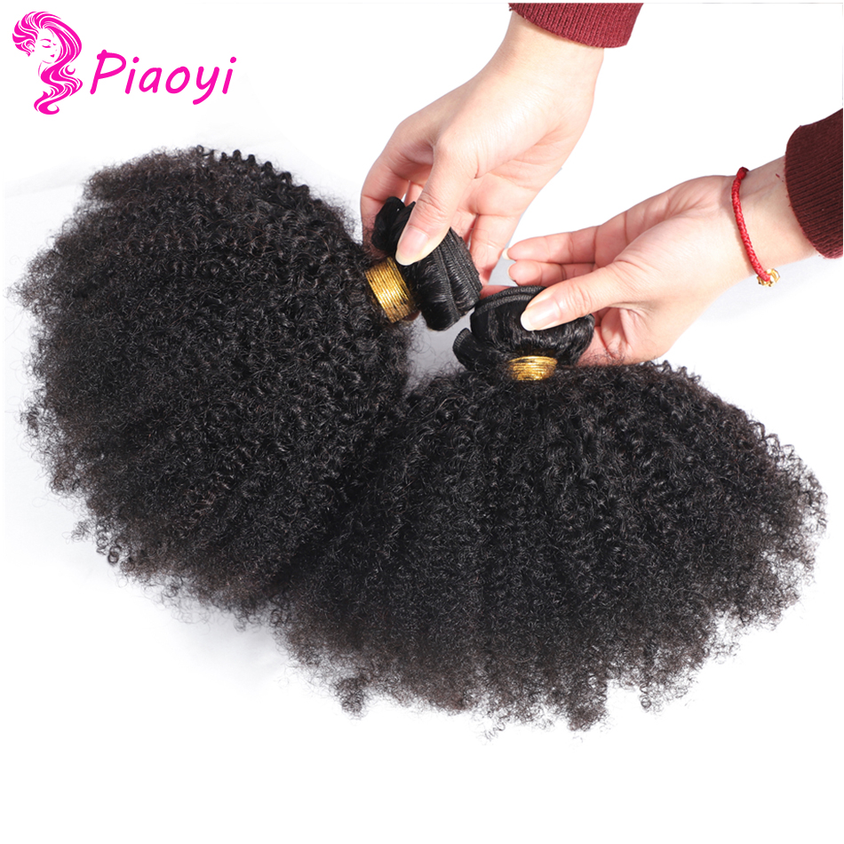 Mongolian Afro Kinky Curly Hair Weave Bundles 100% Remy Human Hair Extension Double Weft Natural Color 8-20