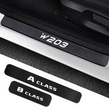 Mercedes Benz için W124 W203 W204 bir sınıf B sınıfı C sınıfı E sınıfı S sınıfı CLA CLS SL SLC SLK aksesuarları karbon Fiber eşiği çıkartması
