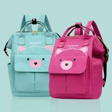 Fashion Mummy Maternity Nappy Bag Large Capacity Multi-function Mom Baby Bag Travel Diaper Backpack Nursing Bag for Baby Care land mommy diaper bag large capacity baby nappy bags desiger nursing bag fashion travel backpack baby care bebe bag for mom