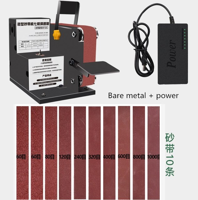 Rectifieuse multifonctionnelle, mini machine à papier de verre, machine à polir bricolage, affûteuse, machine à bande, ponceuse