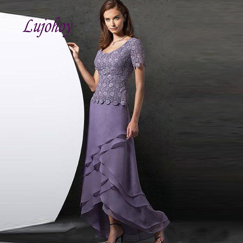 Lilac Lace Mother Of The Bride Dresses Plus Size For Weddings Evening Godmother Groom Dinner Dresses Gowns