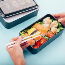 Nordic Style Black Double-layer Portable Bento Box with Compartments for Students
