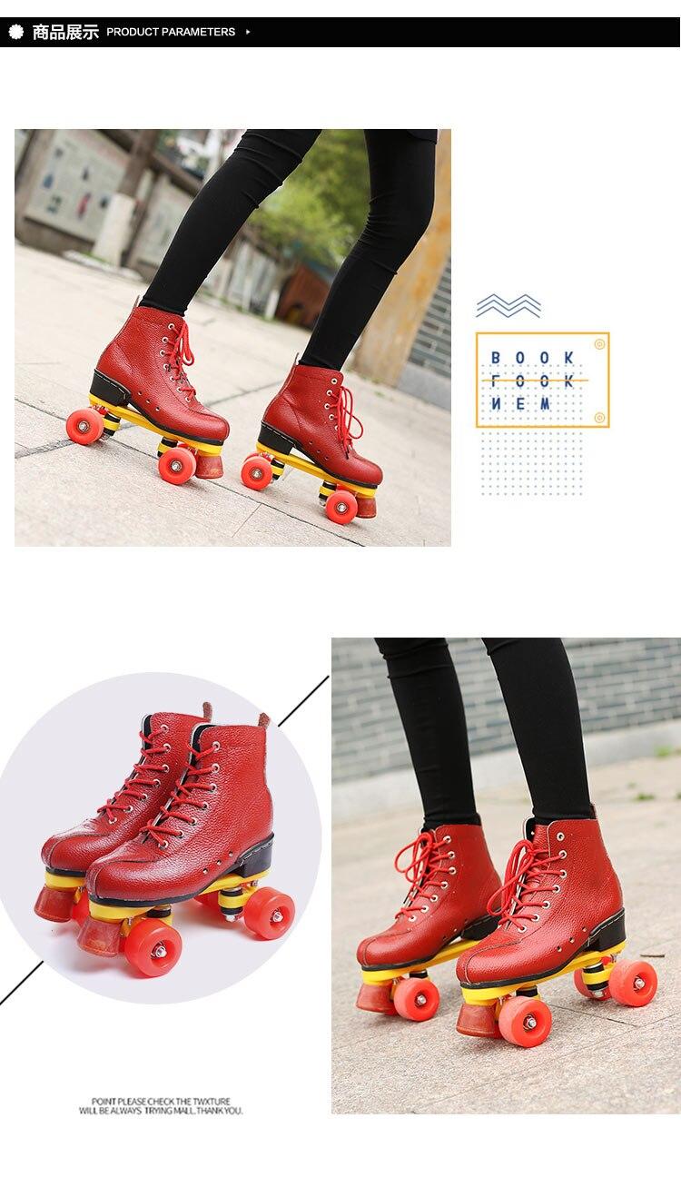 Vermelho couro artificial dupla fileira patins sapatos