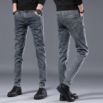 Black classic fashion denim skinny jeans