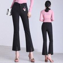 Модные расклешенные брюки для женщин; сезон весна-лето; женские брюки-клеш с высокой талией; повседневные расклешенные брюки с кружевом