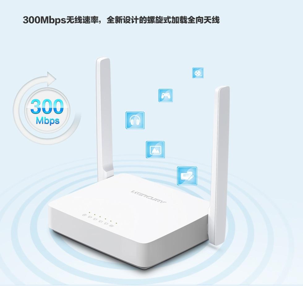 Mercury Wireless Router Through The Wall Wang 300M W305r Household WiFi Unlimited Mini AP
