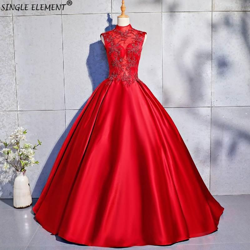 Élément unique Satin rouge col haut robe douce De 15 Anos De Quinceanera robes