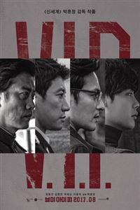 V.I.P.[HD1280韩语中字]