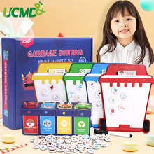 Magnetic Garbage Sorting Puzzles Games Toy Trash Classification Trashcan Environmental Early Learning Educational Didactic Toys early efl vocabulary learning impact of games
