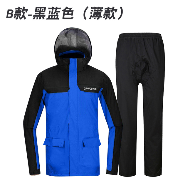 Adults Raincoat Rain Pants Suit Motorcycle Raincoat Thin Waterproof Rain Coat Outdoor Hiking Rain Jacket Capa De Chuva Gift 5