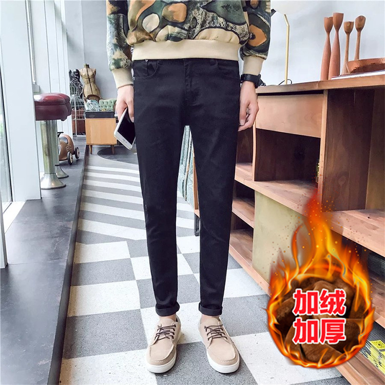 Winter New Style Men Solid Color Casual Pants Korean-style Skinny Straight-leg Pants Men's Brushed And Thick Solid Black Skinny