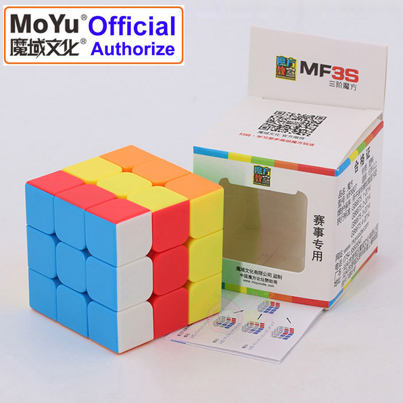New MoYu 3x3x3 magic cube puzzle cubes professional speed cubo magico educational toys for students MF3SET 11