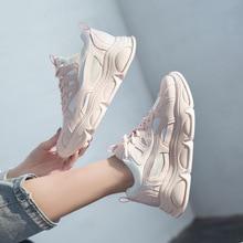 SWYIVY Womens Sneakers Platform Flats Women Casual