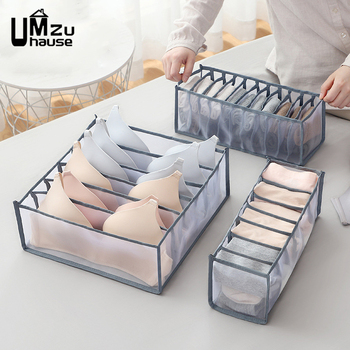 Underwear Bra Socks Panties Storage Boxes Cabinet Organizers Wardrobe Home Room Organization Drawer Divider Dormitory Save Space