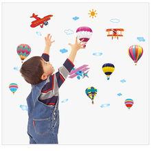 Воздушный шар для детей спальни детского сада классной комнаты