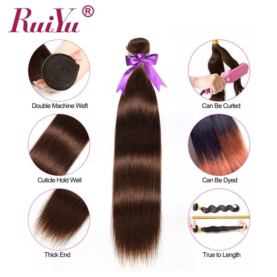 Had464cfc01b14fb1a01433fb0d113afaN Human Hair Brown Bundles With Closure Brazilian Straight Hair Weave Bundles With Closure Middle Ration 10- 26 Inch NonRemy RUIYU