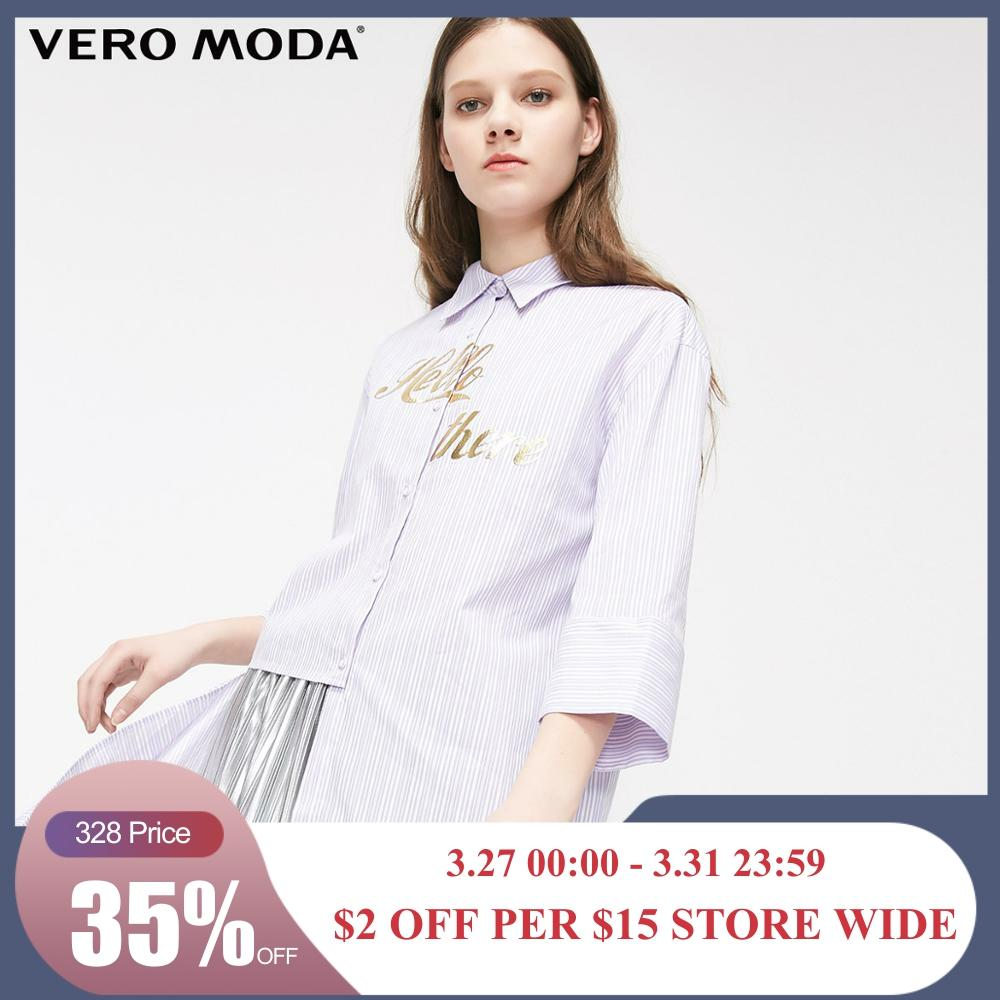 Vero Moda Women's Irregular Hemline Striped Shirt | 319231554