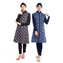 Swimming Suit for Women Long Sleeve Swim Wear for Women Arabic Shirt Burkini Muslim Swimwear Clothes for Muslim Women Burkini