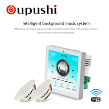 Family intelligence system 3 5 inch touch wall amplifier 10w ceiling speakers 6 5 inch for