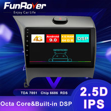 Funrover Android 9.0 2 Din Auto GPS dvd Radio Speler voor KIA Cerato K3 forte 2013-2016 Stereo Multimedia navigatie 8 Core 64G(China)