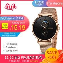 LIGEนาฬิกาข้อมือสตรียอดนิยมนาฬิกาข้อมือนาฬิกากันน้ำแฟชั่นสุภาพสตรีสแตนเลสUltra Thinนาฬิกาข้อมือควอตซ์นาฬิกา