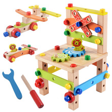 Wooden Toy Montessori-Toys Combination Assembling Baby Nut Chair-Tool Preschool Variety