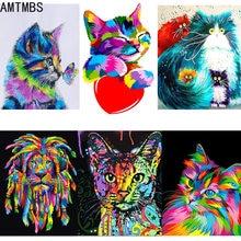 Amtmbs Милые Животные Кошки diy Рисование по номерам для взрослых