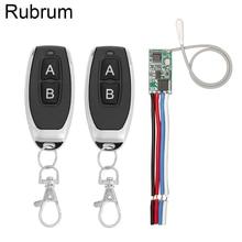 Rubrum 433 MHz ไร้สายรีโมทคอนโทรลสวิตช์ 5V LED โมดูล + รีโมทคอนโทรล RF สำหรับแสง CONTROLLER