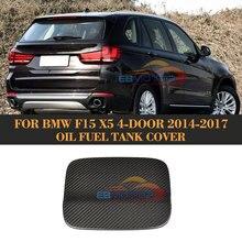 Real Carbon Fiber Car Oil Fuel Tank Cover Cap Trim for BMW F15 X5 4 Door 2014-2017 B261