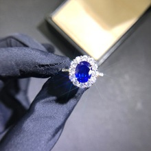 Luxury S925 Sterling Silver Blue Gemstone Rings For Women Wedding Engagement AAAAA Zircon Ring Fine Jewelry Gift Ladies Ring yknrbph hot selling s925 sterling silver diamond ring women s wedding zircon fine jewelry rings