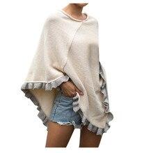 Женский модный плащ с круглым вырезом, накидка с воротником-шалью, Однотонный свитер, пончо и накидки, пончо для женщин