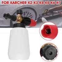 Audew Car Washer High Pressure Snow Bubble Form Lance Washer Soap Spray 2320PSI 160bar 1L For Karcher Series K2 K3 K4 K5 K6 K7