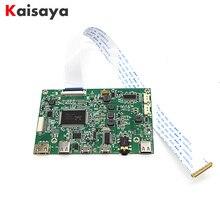 EDP Lái Xe Ban Di Động Màn Hình LCD Hiển Thị HD Mini HDMI Loại C Lái Xe Ban 5V Với 3.5mm Tai Nghe G1009